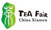 第九届中国厦门国际茶业博览会(春季)