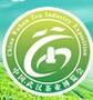 2018中国武汉春季茶业博览交易会暨紫砂、陶瓷、茶具工艺品展