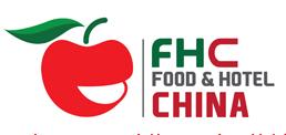 2018上海国际食品饮料及餐饮设备展览会
