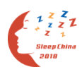 2018中国国际睡眠科技产业博览会暨中国睡眠产业峰会