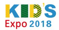 2018年第九届华南国际幼教产业博览会暨2018中国学前教育国际论坛