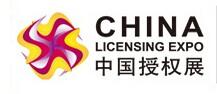2018中国上海玩具品牌授权展