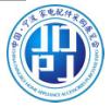 2018中国(宁波)家电配件采购展览会