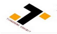 2018湖南教育装备展览会