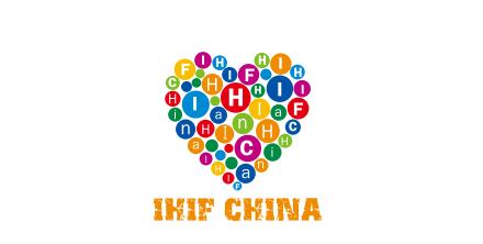 2018年深圳健康展 第八届深圳国际营养与健康产业博览会