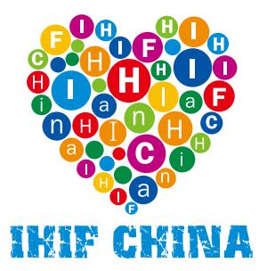 2018深圳国际营养与健康产业博览会