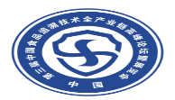 2018中国(北京)食品追溯技术全产业链高峰论坛暨展览会
