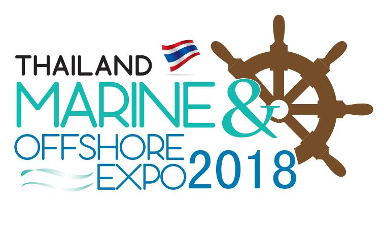 2018年泰国国际海事船舶展览