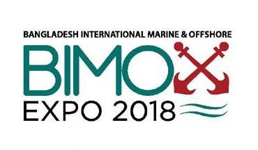 2018年孟加拉国际海事展
