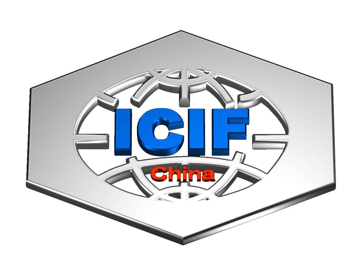 2018(第十七届)中国国际化工展