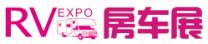 2018沈阳国际房车展览会