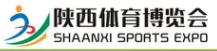 2018陕西体育博览会