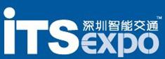 2018第七届深圳国际智能交通与卫星导航位置服务展览会  2018深圳国际无人机展览会