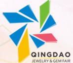 2018中国青岛国际珠宝首饰暨流行饰品展览会