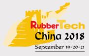 第十八届中国国际橡胶技术展览会暨第十五届中国国际轮胎资源循环利用展览会   第十二届亚洲埃森轮胎展