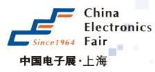 2018第92届中国(上海)电子展览会