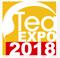 2018中国(广州)国际茶业秋季博览会