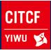 2018第十届中国国际旅游商品博览会