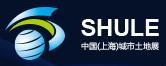 2018中国(上海)城市土地展