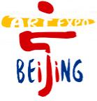 2018第二十一届北京国际艺术博览会
