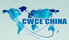 2018中国智慧海关与口岸建设展览会