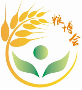 2018中国(郑州)国际粮油产业博览会