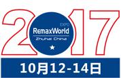 2018中国(珠海)国际打印耗材展览