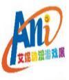 2018武汉艾妮动漫展