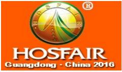 第十六届广州国际酒店设备及用品展览会
