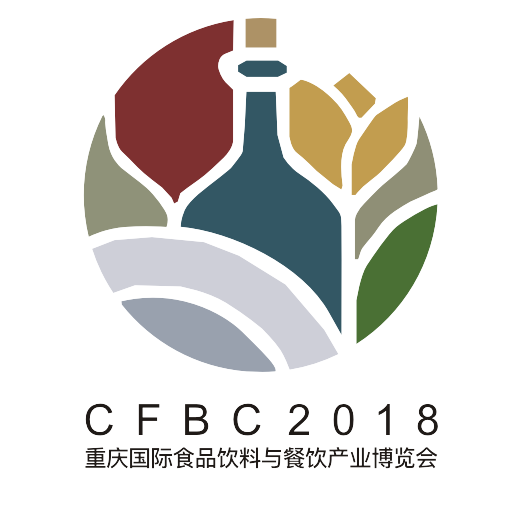 2018重庆国际烘焙展览会暨餐饮产业博览会