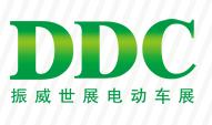 2018中国(昆明)国际新能源汽车及电动车展览会