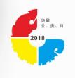 2018第十三届云南广告四新暨LED照明展览会