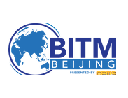 2018北京国际旅游交易会
