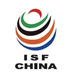 2018中国(上海)国际跨国采购大会