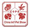 第二十二届中国国际宠物水族用品展览会