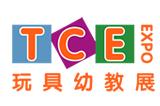 2018首届中国(西安)国际玩具及少儿教育博览会