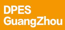 2018第二十届广州国际广告标识+图文办公展