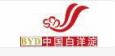 2018中国雄安建博会