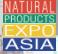 香港国际天然有机食品展览会