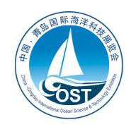 2018中国(青岛)国际海洋科技展览会