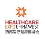 2018第二十三届西部成都医疗器械展览会