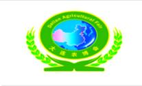第九届大连国际农业博览会