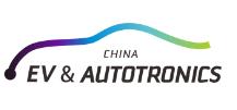 2018深圳国际电动汽车技术产业博览会
