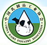 中国乳制品工业协会第二十四次年会暨第十八次乳品技术精品展示会