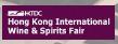 香港国际美酒展览会