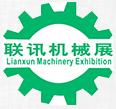 2018中国盐城第二届国际机器人及智能装备展览会