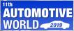 日本东京国际汽车技术展览会