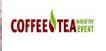 俄罗斯莫斯科国际咖啡及茶工业展览会