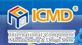 2018中国国际医疗器械设计与制造技术展览会
