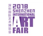 2018深圳国际艺术博览会